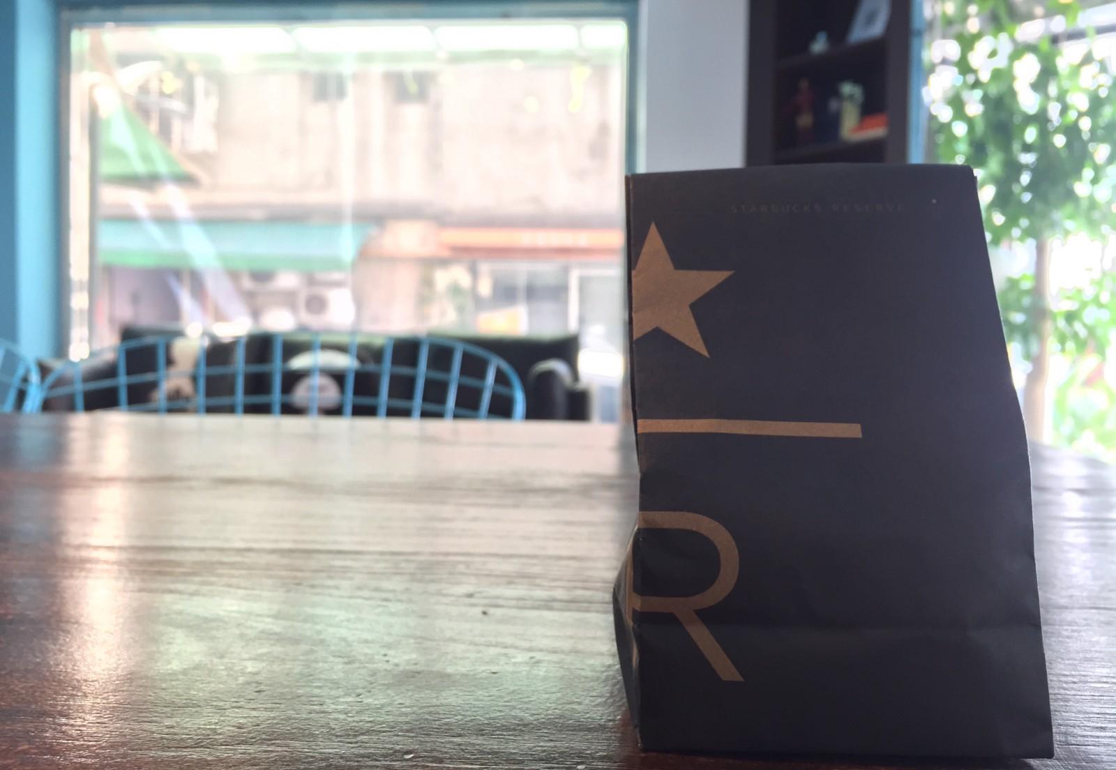 不專業咖啡沖泡筆記:星巴克典藏咖啡— 肯亞 溫卓希莊園
