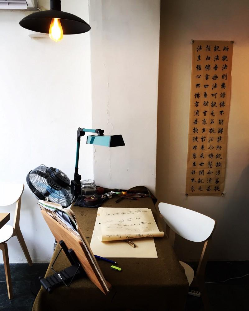 怪咖啡 書法書寫台