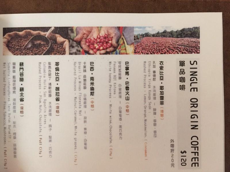 新北永和,永安市場站的 3C CAFE 的菜單,有五種單品咖啡的選擇。