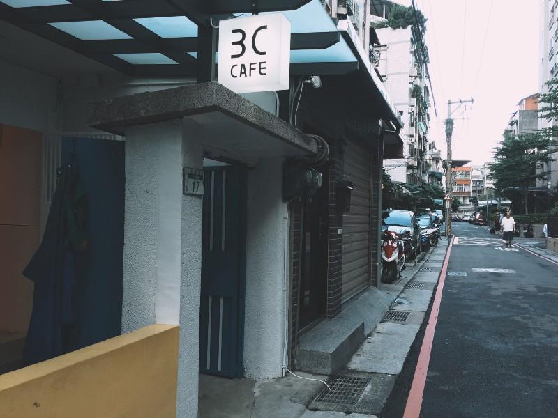 新北永和,永安市場站的 3C CAFE ,一個舒適寬敞的空間