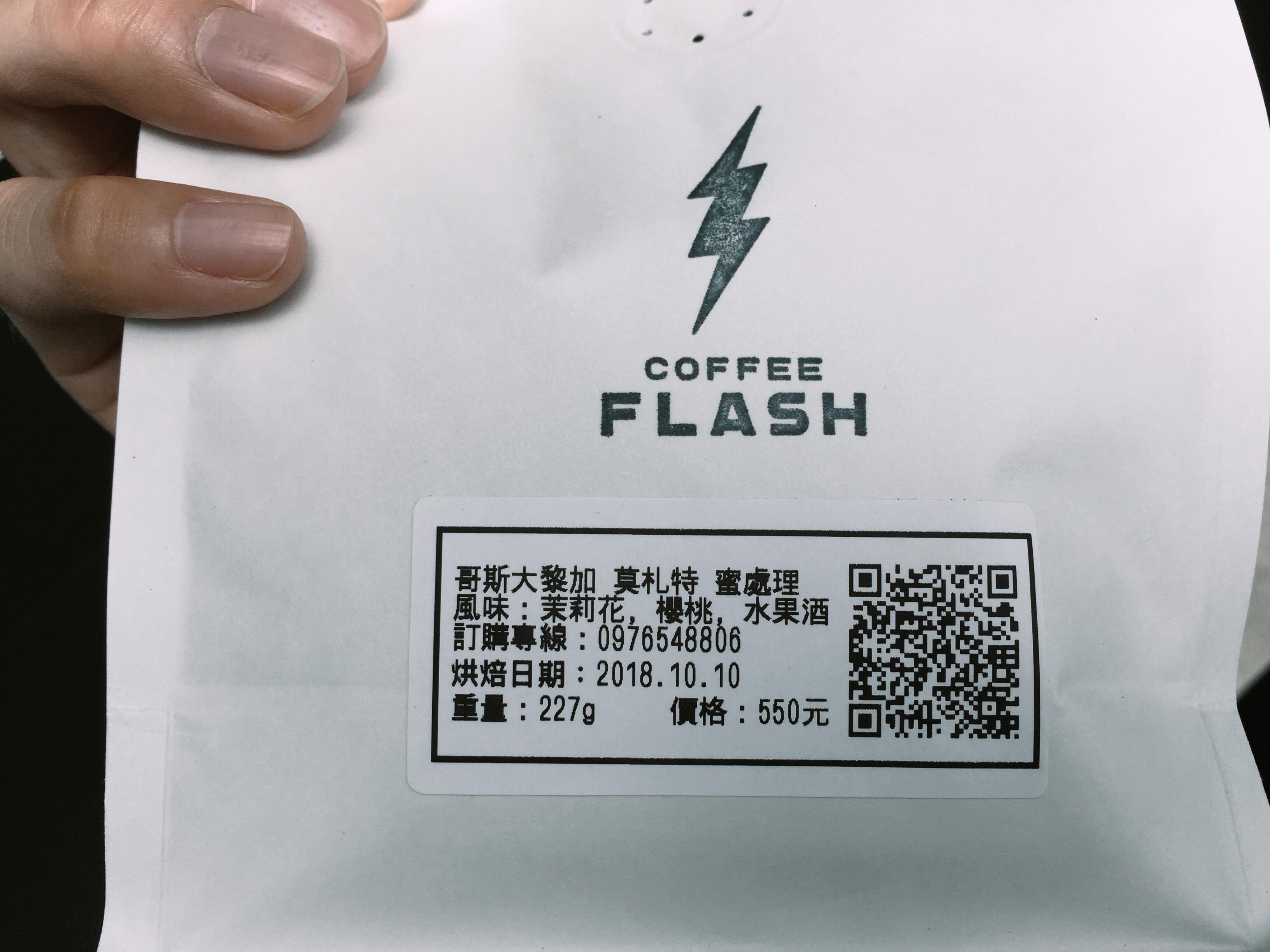音樂家系列 - 莫札特咖啡豆 ,加入Line在現場還能獲得一包掛耳包咖啡