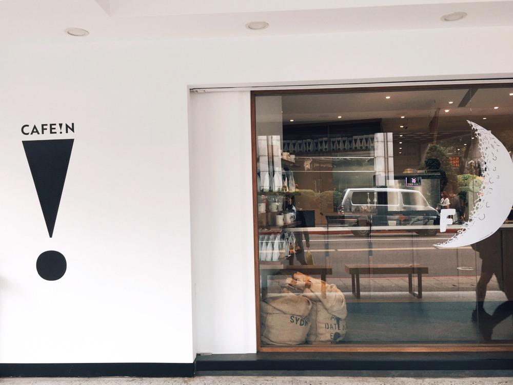 CAFE!N硬咖啡,台北東區咖啡店