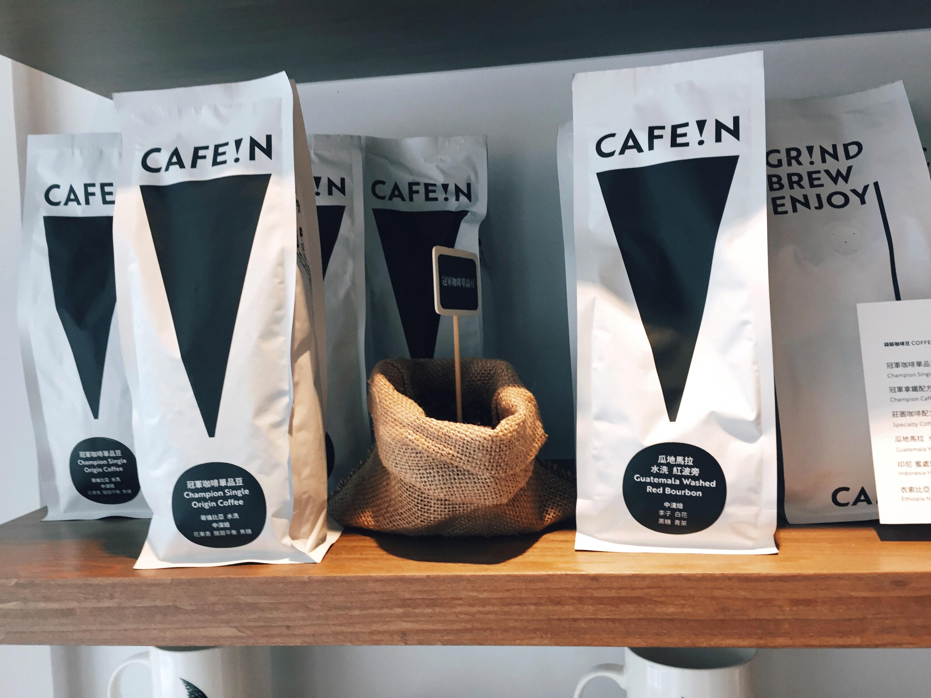 CAFE!N硬咖啡,台北東區咖啡店精品咖啡豆