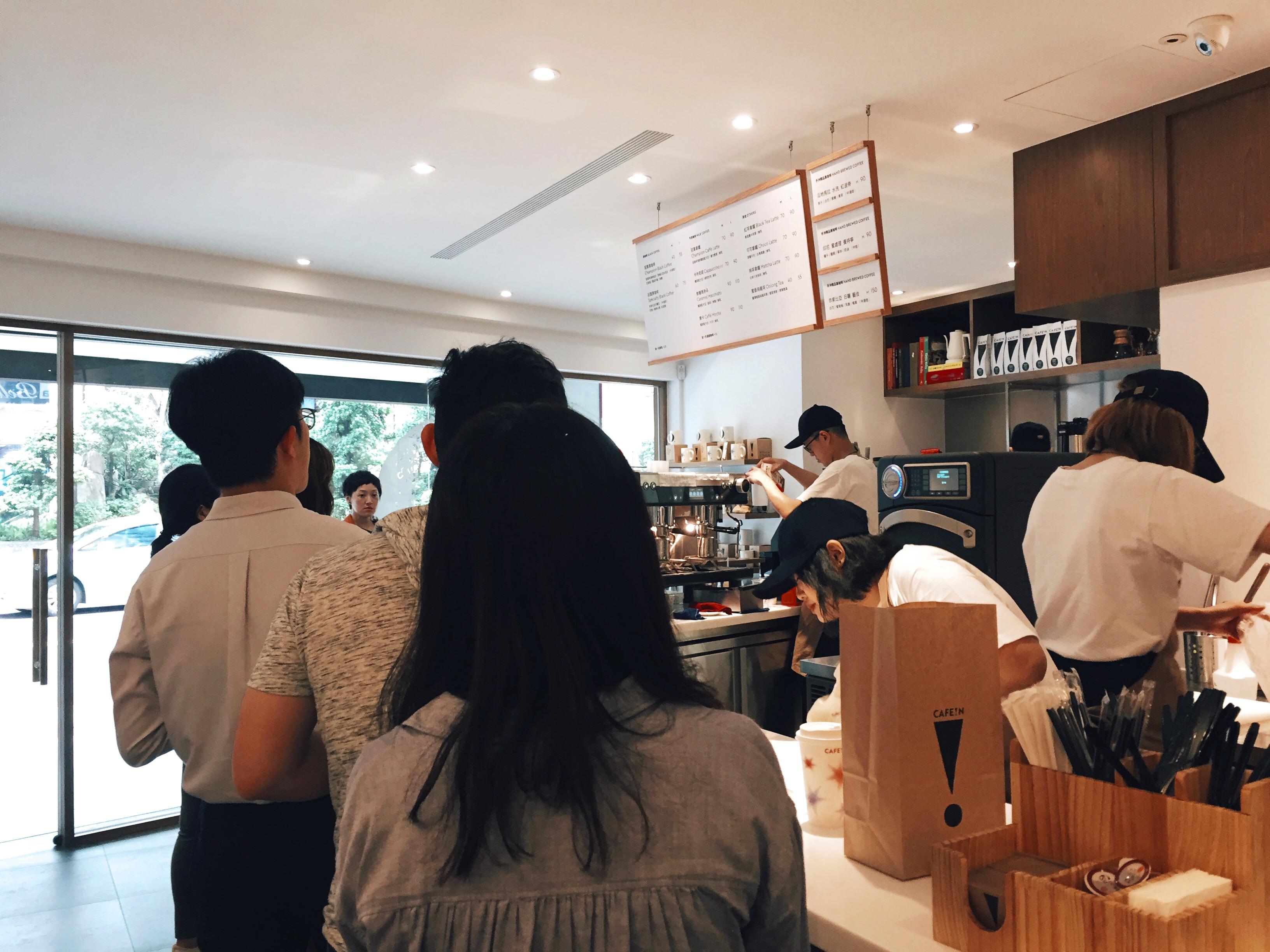 CAFE!N硬咖啡,台北東區咖啡店滿滿的人潮