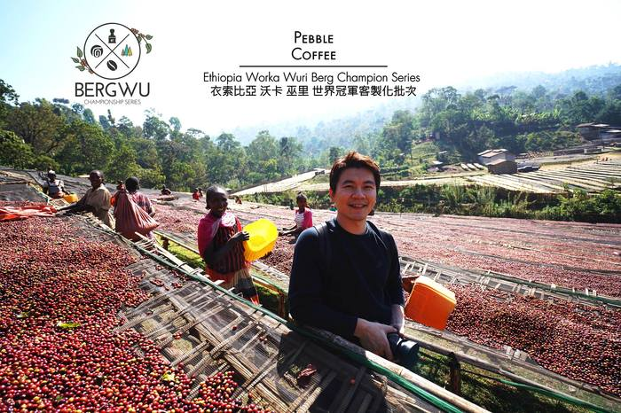 吳則霖親自在產區監製咖啡生豆