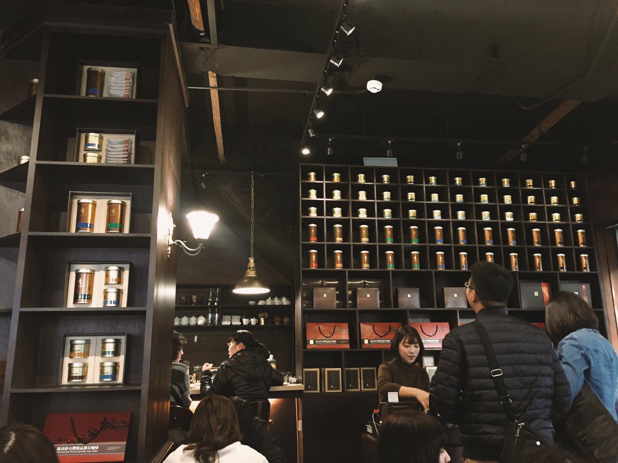 台北迪化街周邊的森高砂咖啡,專賣台灣各地產區的精品咖啡!