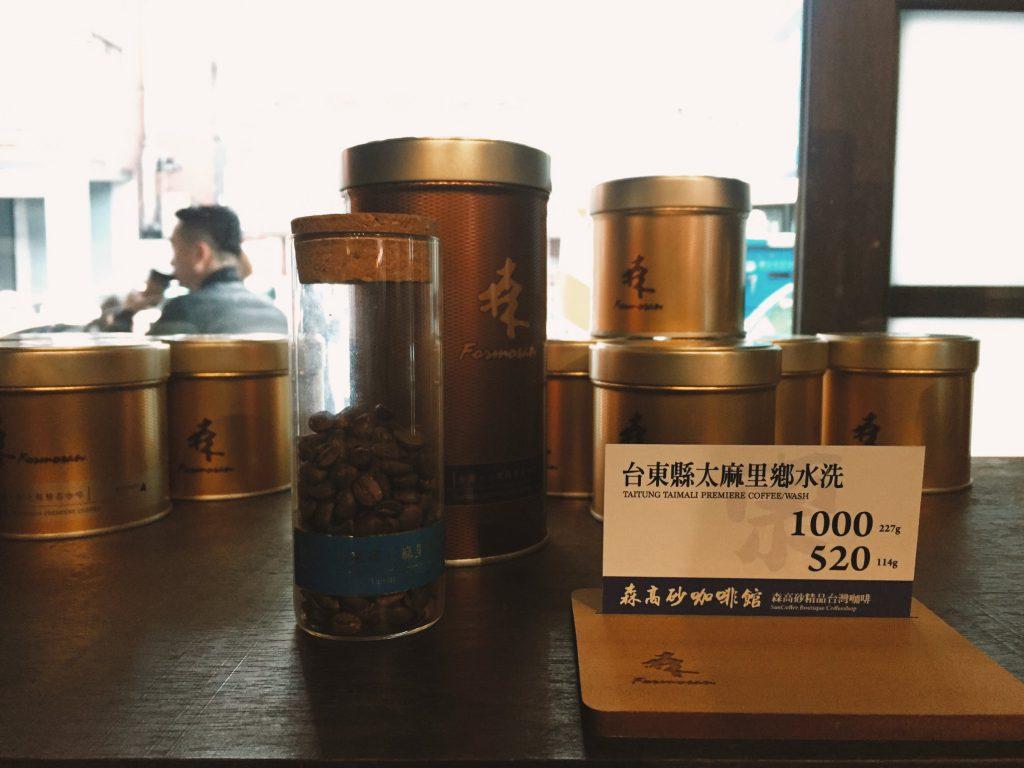 可以直接從店內購買咖啡豆、掛耳包或是禮盒。