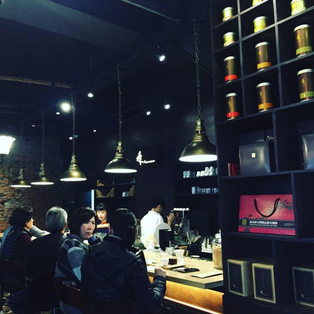 森高砂咖啡吧台區