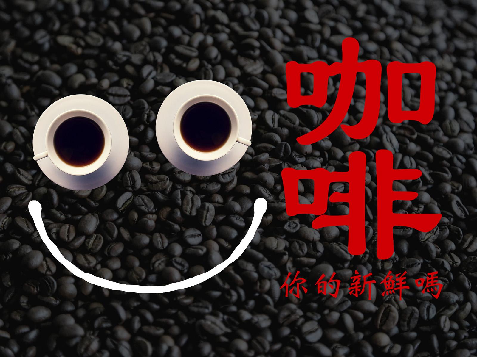你知道喝了不新鮮的咖啡會怎樣嗎?腎小管細胞可能壞死