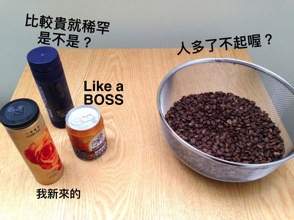 曼特寧咖啡大亂鬥-曼特寧精品咖啡-曼特寧風味便利商店咖啡