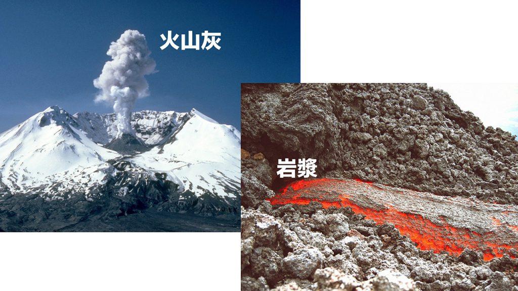 火山灰-岩漿-火山咖啡-精品咖啡-台灣-澳門-香港-咖啡市集-CoffeeMart-咖啡豆-精品咖啡豆