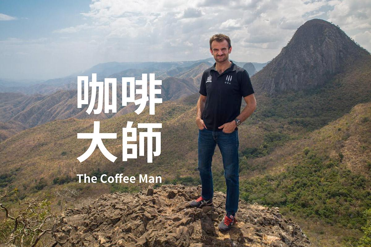 咖啡迷必看《咖啡大師》 Sasa Sestic: THE COFFEE MAN
