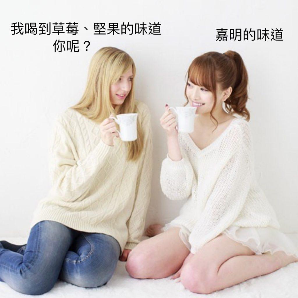 咖啡味道-分享-討論-咖啡市集-CoffeeMart-台灣-香港-澳門
