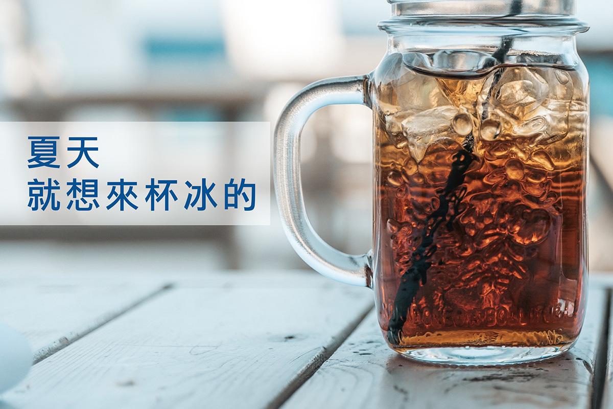 夏天就要喝冰咖啡~ 一定要知道的冷萃咖啡、冰滴咖啡